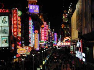 nanjing-neon-view-4399